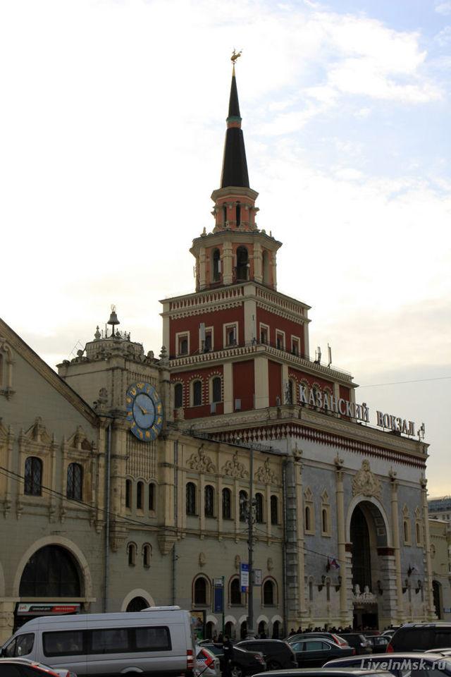 Казанский вокзал, Москва. Фото, схема, история, адрес, станция метро, интересные факты