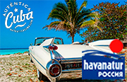 sol sirenas coral 4 varadero (Куба, Варадеро). Фото отеля, видео, отзывы, туры и цены 2020