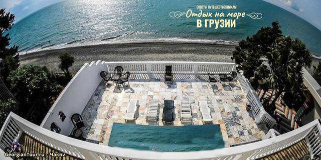 Курорты Грузии, где лучше отдыхать на море с детьми, лечения. Цены, фото, где на карте