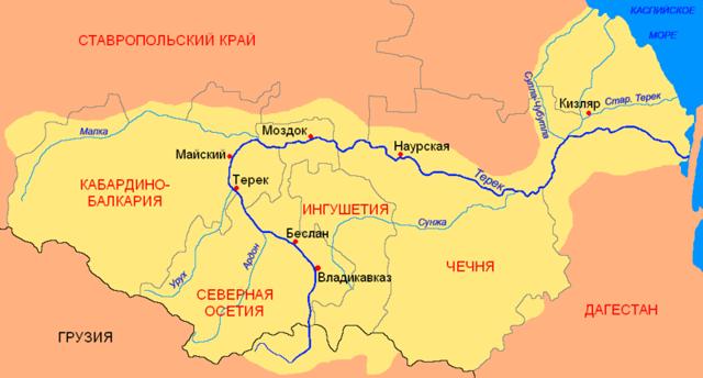Река Терек на карте России. Фото, где находится исток и устье, куда впадает, где протекает, факты и характеристики