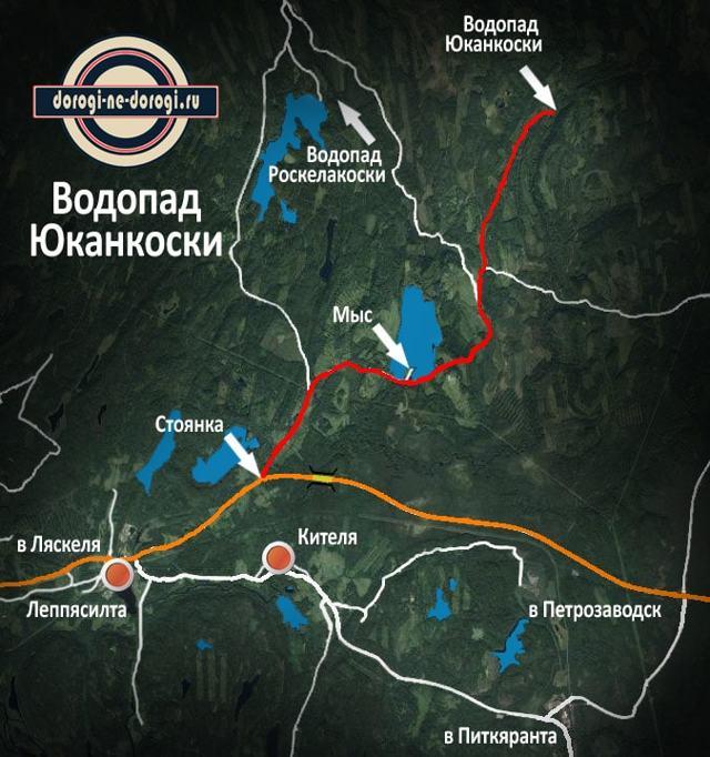 Белые мосты водопад, Карелия. Фото Юканкоски, координаты на карте, как добраться, маршрут, чем уникален
