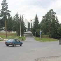 Златоуст. Достопримечательности, фото с описанием города, куда сходить, что посмотреть за один день
