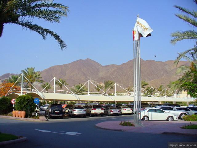 iberotel miramar al aqah beach resort 5*, ОАЭ, Фуджейра. Отзывы, фото отеля, описание, цены на туры