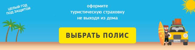 Въезд в Грузию для россиян 2020. По какому паспорту можно ехать, лететь, правила пересечения границы, полезные советы