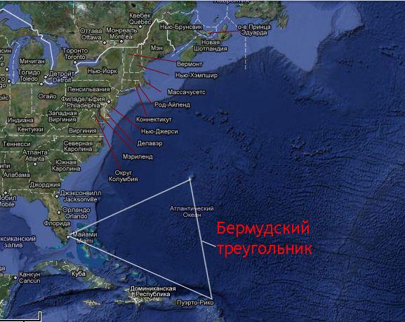Саргассово море. Где находится на карте мира, полушарий, фото, к какому океану относится, интересные факты, границы, бермудский треугольник
