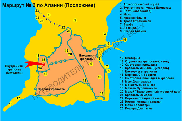 Алания, Турция. Достопримечательности на карте города, маршрут самостоятельно, что посмотреть в городе и окрестностях