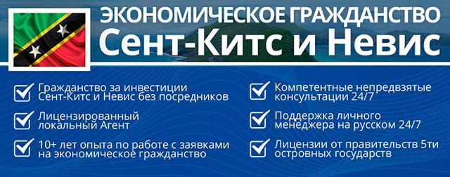 Гражданство Чехии для россиян. Как получить в 2020 году при покупке недвижимости, рождении ребенка, открытии фирмы