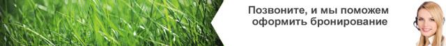 Скорняково-Архангельское усадьба. Фото, цены, адрес, как добраться, свадьба и другие мероприятия