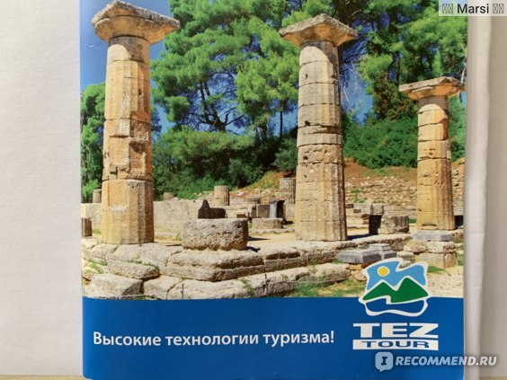 aldemar olympian village 5* (Альдемар Олимпиан Вилладж) Греция, Пелопоннес. Отзывы 2020, фото отеля, цены
