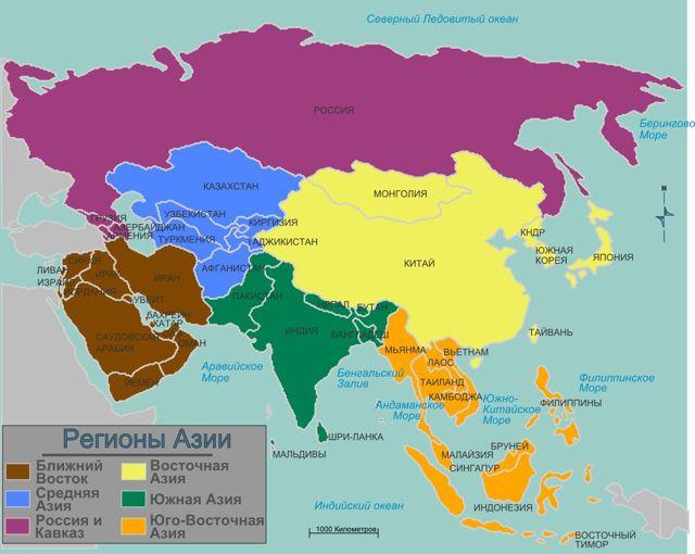Карта Азии со странами крупно на русском со столицами географическая, контурная в цвете. Границы стран, характеристики