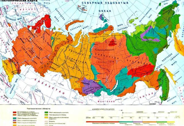 Крайние точки Евразии северная/восточная/южная/западная, островные и материковые. Кто открыл, координаты, фото