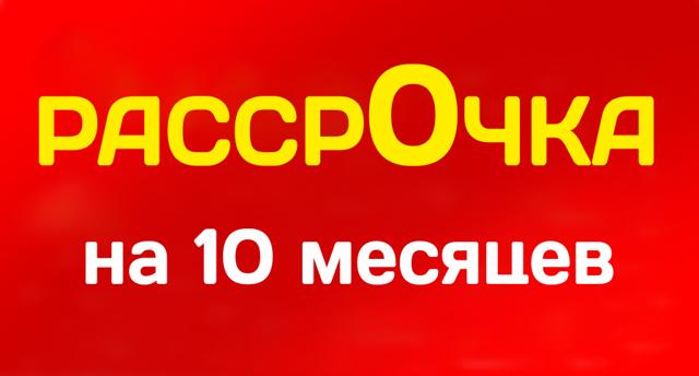 asteria kremlin palace 5* (Кремлин Палас) Турция/Анталия. Отзывы 2020, фото отеля, видео, цены