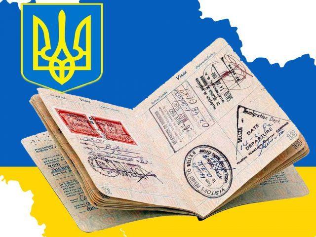 Приглашение для въезда в Украину для россиян 2020. Как получить, оформить, образец, форма, срок действия