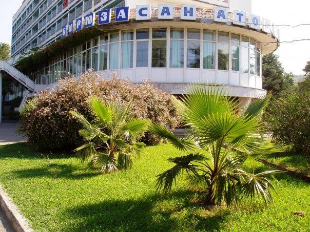 Санаторий Янтарь, Лазаревское, Сочи. Фото, отзывы, карта, как добраться, цены на 2020 год
