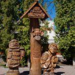 Курган Бессмертия, Брянск. Фото с описанием, адрес, история создания, аттракционы