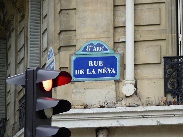 Православный Собор Александра Невского в Париже. Расписание богослужений, фото, адрес, время работы. История