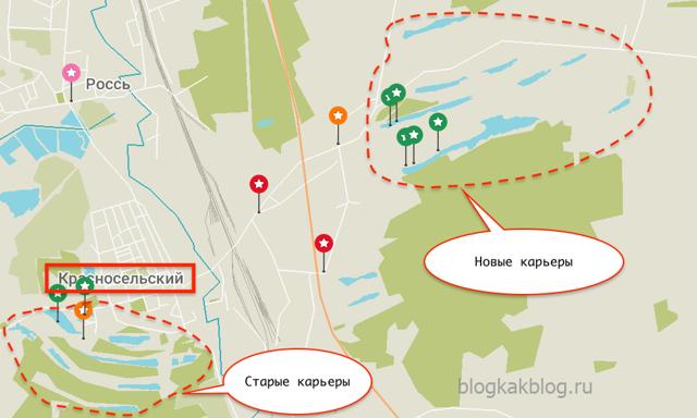 Меловые карьеры, Беларусь. Фото, где находятся, карта, как добраться, чем уникальны