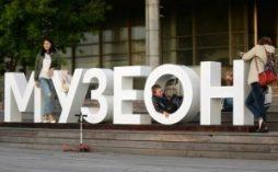 Куда сходить в Москве бесплатно сегодня, завтра, в выходные, что посмотреть летом, зимой, вечером, с детьми, студентам. Интересные места для молодежи, взрослых, иностранцев, свидания