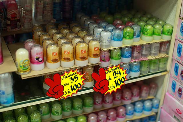 Что привезти из Таиланда 2020: косметика, лекарства, подарки, спиртное. Топ-10 сувениров и интересных вещей