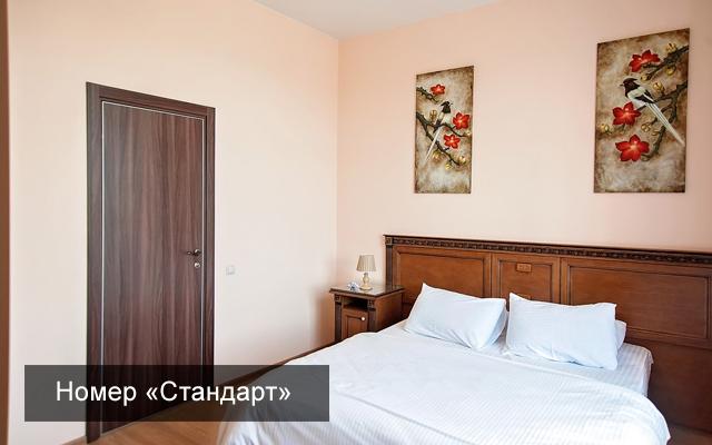 Аврора СПА отель (avrora spa hotel) на Дмитровке, Степаньково. Отзывы 2020, фото отеля, видео, цены